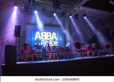 """Ekaterinburg, Russia - February 16, 2018: Scene of the entertainment center """"Ural"""". Orchestra Concert """"Other Band"""" plays a cover version of the song """"ABBA""""."""