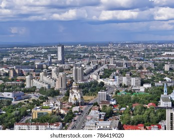 "EKATERINBURG, RUSSIA - JULY 24, 2012: Photo of City landscape. View from the skyscraper ""Vysotsky."""