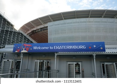 Ekaterinburg, Russia / June 12, 2018: the Ekaterinburg-Arena stadium. Here will be matches of the FIFA World Cup 2018.