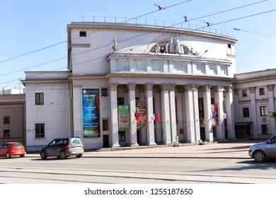 Ekaterinburg, Russia - June 20, 2017: District House Officers. Ekaterinburg, Russia