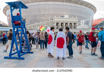 Ekaterinburg, Russia - June 24, 2018: Japanese fans against the background of Ekaterinburg Arena at World Cup.