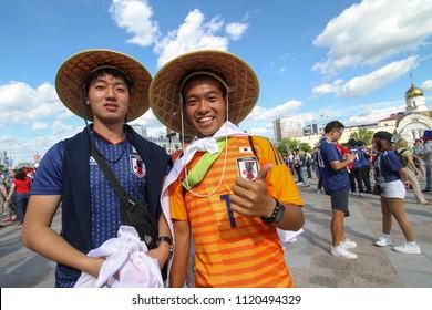 EKATERINBURG, RUSSIA - June 24, 2018: Fans football fifa 2018 japan man's on a fan festival in Ekaterinburg. World cup 2018 Senegal vs Japan.