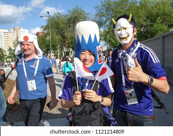 Ekaterinburg, RUSSIA - June 24, 2018: footboll fans on the game Senegal vs Japan. Fifa World Cup 2018 soccer football fans walking in Ekaterinburg around stadium Arena-Ekaterinburg.