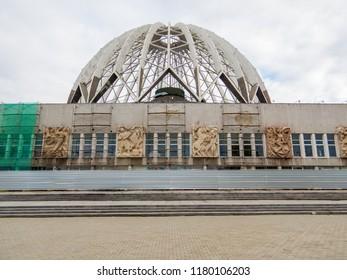EKATERINBURG, RUSSIA - JUNE 3, 2018: View of the Ekaterinburg Circus.