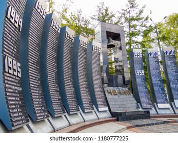 "EKATERINBURG, RUSSIA - JUNE 3, 2018: View of the Black Tulip monument commemorating the citizens of the Ural area who were killed in the war in Afghanistan and Chechnya. Text: ""Chechnya""."