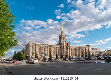 Ekaterinburg, Russia - June 7, 2018: Facade of the Sverdlovsk City Council of People's Deputies or City Administration in 1905 Square.