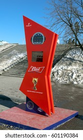 EKATERINBURG, RUSSIA — MARCH 9, 2017: Photo of Countdown clock to the World Cup in 2018
