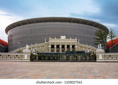 Ekaterinburg, Russia / May 27, 2018: the Yekaterinburg-Arena stadium. Here will be matches of the FIFA World Cup 2018. It was built in the place of the stadium opened in 1956.
