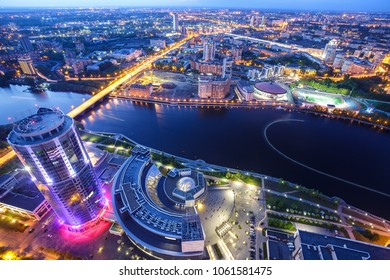 Ekaterinburg/Yekaterinburg. View to the center of the city, city embankment, Yeltsin Center, Demidov Business Center