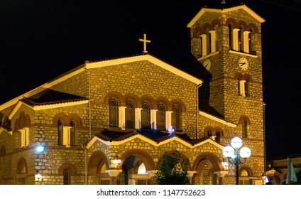 The Ekklisia Agios Nikolaos Church in the town of Megalopoli at night, Peloponnese, Greece