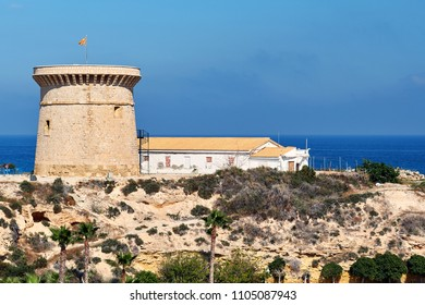 El Campello Tower. The tower overlooking the harbour was built in the 16th century. Alicante, Spain