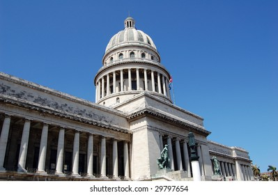 El Capitolio, was the seat of government in Cuba until after the Cuban Revolution in 1959, and is now home to the Cuban Academy of Sciences. Its design and name recall USA Capitol in Washington, D.C.