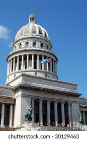 El Capitolio, was the seat of government in Cuba until 1959, and is now home to the Cuban Academy of Sciences. Its design and name recall the United States Capitol in Washington, D.C.