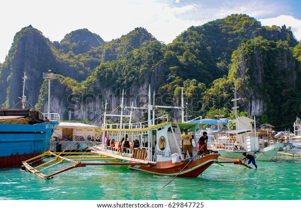 El Nido Palawan Island Philippines Dec Stock Photo Edit Now