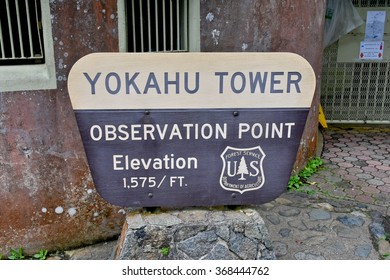 El YUNQUE NATIONAL FOREST, PUERTO RICO - JANUARY 23, 2016: Yokahu Observation Tower at the El Yunque National Forest in puerto Rico.