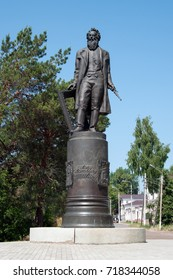 Elabuga, Tatarstan / Russian Federation - June 13, 2009: Monument to the very famous Russian artist Ivan Shishkin, who was born in that place