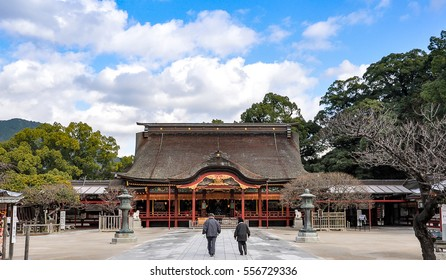 Elderly Couple walking in Dazaifu shrine in Fukuoka, Japan