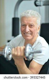 Elderly man in  gym