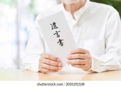 An elderly person with a smile and testament. Japanese translation: testament