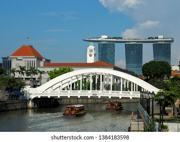 Elding Bridge in Singapore.  Singapore, Singapore - June 06, 2016 A fragment of the Singapore city panorama with a view of the Elding Bridge and modern hotel skyscrapers.