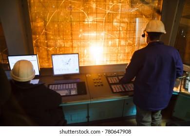 electric arc furnace operator