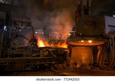 Electric arc steel furnice