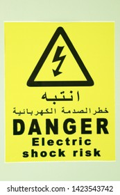 electric shock risk danger sign board label in blackletter with yellow background