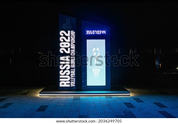 electronic-counter-countdown-fivb-2022-6