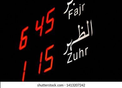 Pray Fajr Images, Stock Photos & Vectors | Shutterstock