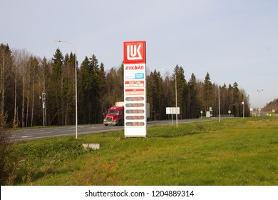 """Electronic signs prices gas stations """"LUKOIL"""". Road M8 Vologda oblast, Russia 17 Oct 2018"""