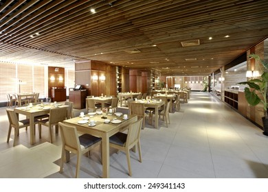 Chinese Restaurant Interior Images Stock Photos Vectors