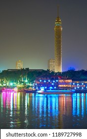 The elegant TV tower of Cairo stands on Gezira island among gardens, and is one of the most significant landmark of modern city, Egypt