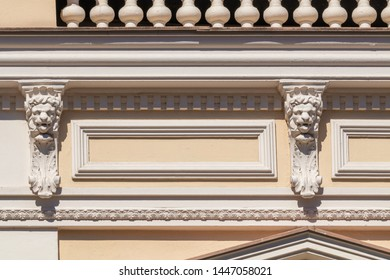 Elements of architectural decorations of buildings, gypsum stucco, plaster ornaments and patterns, wall texture. On the streets in Georgia, public places.