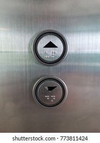 Elevator Buttons Up and Down