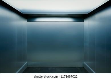 Elevator cabin interior