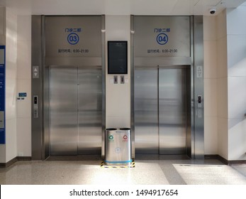 Elevator to outpatient department 2,Located in Tiantan hospital.September 1, 2019, Beijing, China.