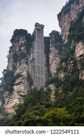 Elevator in the Wulingyuan Scenic Area, in Hunan