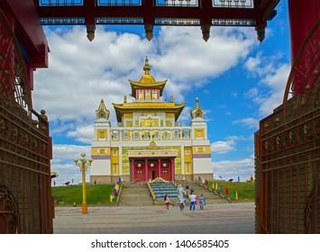 Elista, Kalmykia - 16 Sep 2016: View of Buddhist temple (Golden Abode of Buddha Shakyamuni) through gate. One of world residences of Dalai Lama