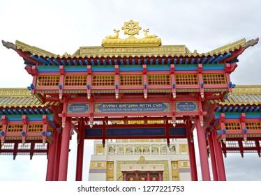 "ELISTA, RUSSIA - APRIL 19, 2017: Fragment of gate of the Buddhist temple complex ""Gold Monastery of Buddha Shakyamuni"". Kalmykia"
