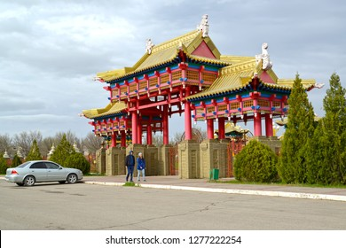 "ELISTA, RUSSIA - APRIL 19, 2017: Gate of the Buddhist temple complex ""Gold Monastery of Buddha Shakyamuni"". Kalmykia"