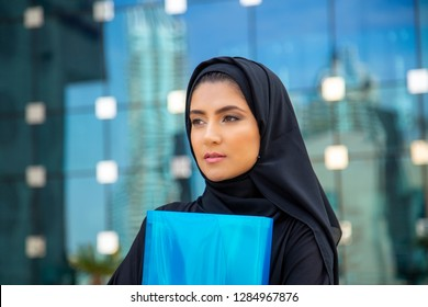 Emarati Arab Business woman outside office