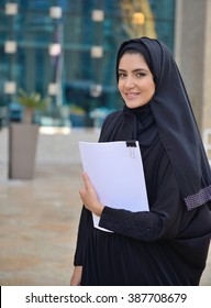 Emarati Arab Business woman outside the office in Dubai, United Arab Emirates.