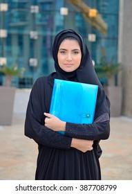 Emarati Arab Business woman outside the office in Dubai, United Arab Emirates.