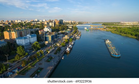 Embankment at dusk. River Don. Rostov-on-Don. Russia