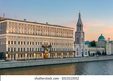 Embankment of the  Moscow River / Moskva River, Moscow, Russia