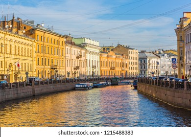 Embankment of the Moyka River in Saint Petersburg, St. Peterburg, Russia.