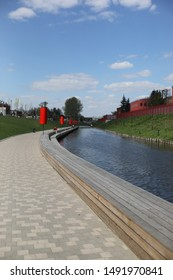 Embankment in Tula near the Kremlin