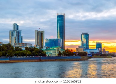 embankment Yekaterinburg summer evening. Russian Ural town Yekaterinburg skyline