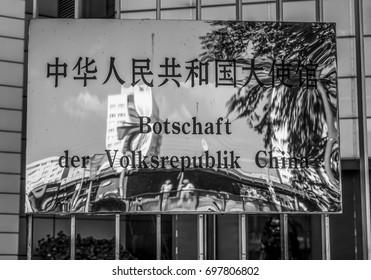 Embassy of China in Berlin - BERLIN / GERMANY - SEPTEMBER 2, 2016