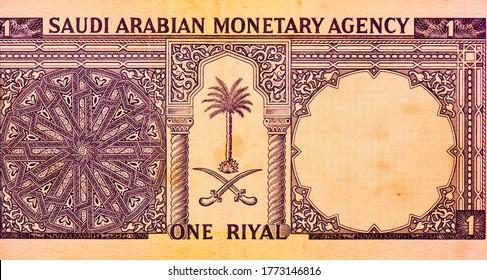 Emblème de l'Arabie Saoudite, un palmier dattier et deux épées croisées (scimitars) en dessous. Portrait d'Arabie Saoudite 1er billet de 1968. Un Vieux billet en papier, rétro vintage. Célèbre ancien billet